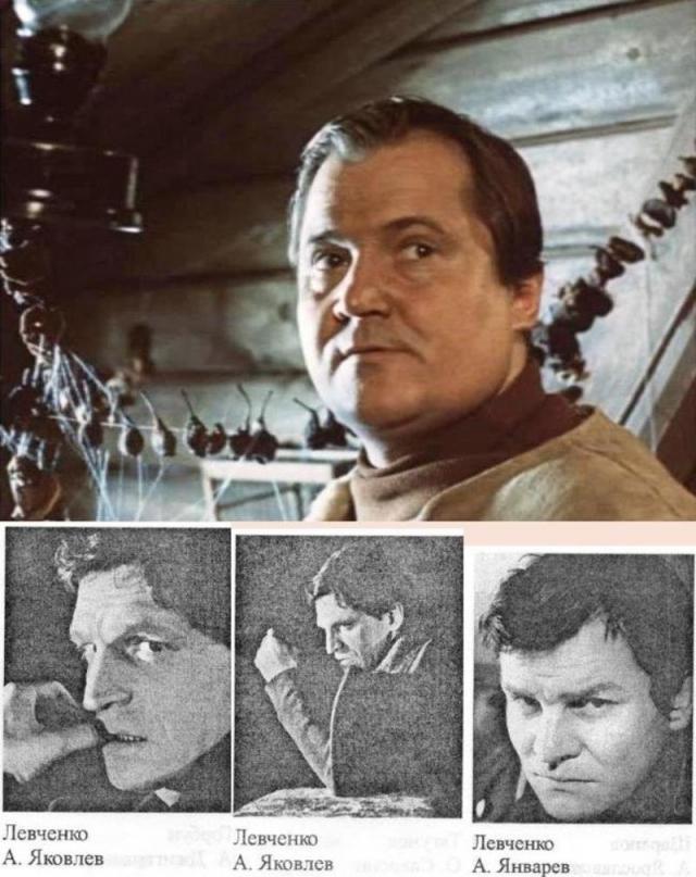 В. Павлов исполнил роль Левченко тоже по рекомендации Высоцкого. Актеру была дана полная свобода действий.
