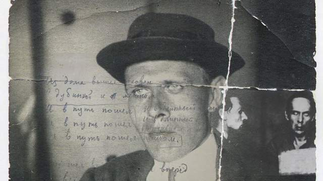 25 июля 1960 года по ходатайству сестры Хармса - Грициной, Генеральная прокуратура признала его невиновным и он был реабилитирован.