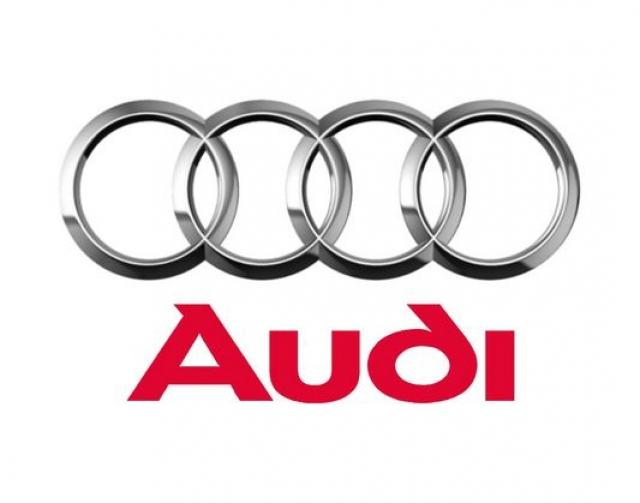 Audi. Автоконцерн был образован в результате объединения четырех компаний, DKW, Horch, Audi и Wanderer, а эмблема стала олицетворением этого слияния.