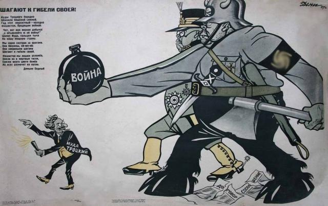 """В это же самое время бывшие союзники Троцкого в России подвергались репрессиям. Троцкого объявили """"врагом народа"""", шпионом и организатором террористической сети против СССР за рубежом."""