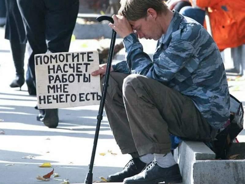 В России за 2,5 месяца уволены более 3,5 млн человек