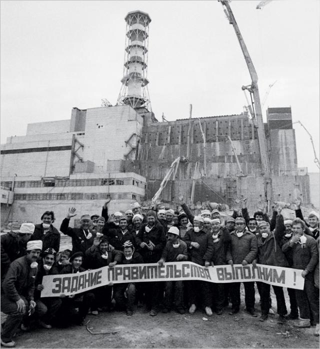 На 25 апреля 1986 года была запланирована остановка 4-го энергоблока Чернобыльской АЭС для очередного планово-предупредительного ремонта: во время таких остановок обычно проводятся различные испытания оборудования.