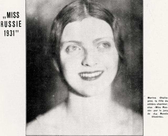 Марина Шаляпина. 1931. Титул получила дочь знаменитого певца Федора Шаляпина. В Париже Марина занималась танцами в студии Матильды Кшесинской, выступала на вечерах и в концертах.