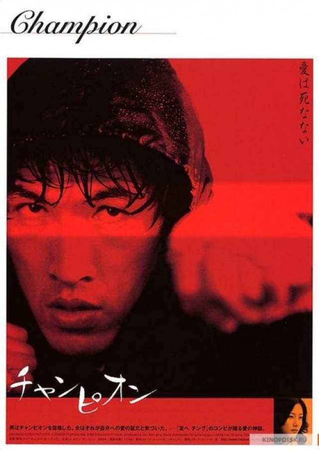 """Кроме того, была сдвинута на более ранние время процедура официального взвешивания, та как в качестве одной из причин смерти Кима предположительно стало то, что он с большими сложностями """"сделал вес"""", истязая себя накануне схватки жестокой сгонкой лишних килограммов. История жизни Кима была экранизирована в художественном фильме """"Чемпион"""", который вышел на большие экраны Кореи в 2002 году."""