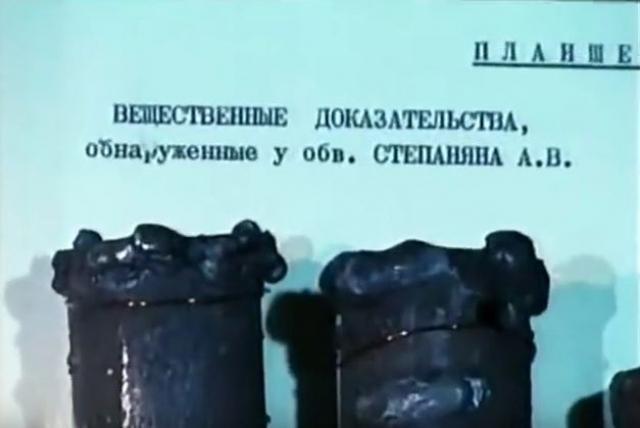 Обыски на квартирах задержанных выявили ВУ, которые были аналогичны московским.