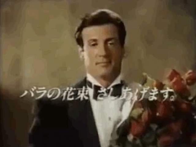 Как думаете, что может рекламировать в Японии Сильвестр Сталлоне с букетом роз?