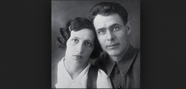 Виктория Брежнева. Леонид Ильич с 1928 года был женат на Виктории Денисовой.
