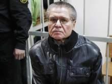 Обвинение потребовало для Улюкаева 10 лет колонии и 500 млн рублей штрафа