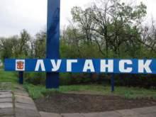 Наблюдатели ОБСЕ засняли военную технику в Луганске