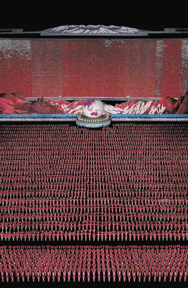 """""""Пхеньян IV"""" . Фото, сделанное в 2007 году было продано за $2 129 459."""