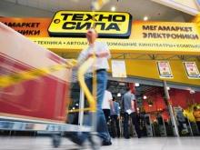 СМИ: в России закрывается сеть магазинов