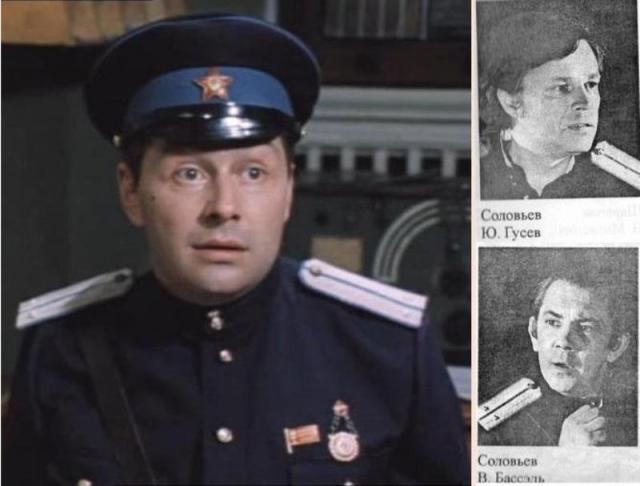 Благодаря Высоцкому попал в картину и В. Абдулов, исполнитель роли Соловьева.