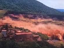 Момент катастрофичного прорыва плотины в Бразилии попал на видео
