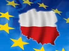ЕС впервые в истории вводит санкции против страны-члена Польши