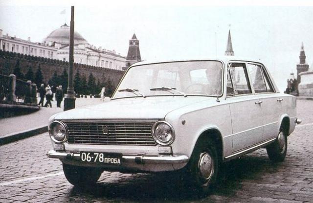 """9 сентября 1970 года был начат выпуск автомобилей """"ВАЗ-2101"""" - """"Жигули"""", ознаменовавший собой начало появления авто, уже знакомых нам."""