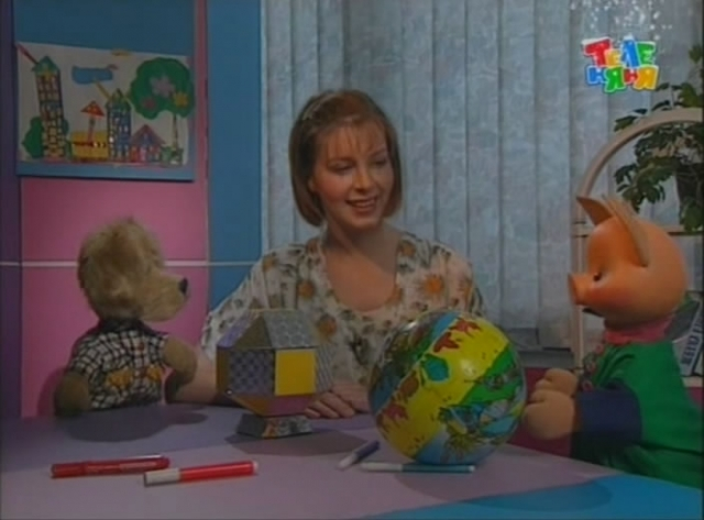 """Юля. Юлия Пустовойтова вела программу с 1998 по 2003 годы и была одной из самых молодых ведущих (приставку """"тетя"""" в обращении она тоже """"не заслужила"""")."""