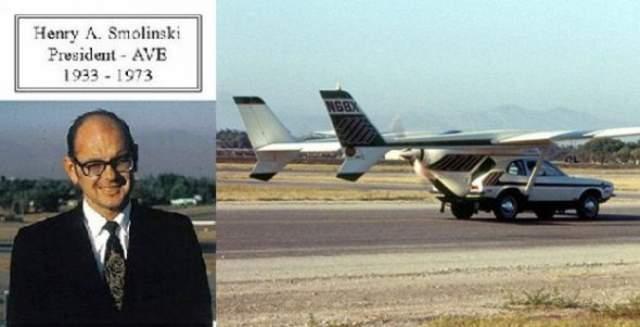 Генри Смолински: разбился на летающей машине. ЕгоAVE Mizar, состоящая из задней части самолета Cessna Skymaster и автомобиля Ford Pinto, была оснащена снимающимися крыльями. Теоретически могла летать на несколько сотен миль между аэропортами. После полета пилот мог снять крылья и уехать на этой же машине из аэропорта.
