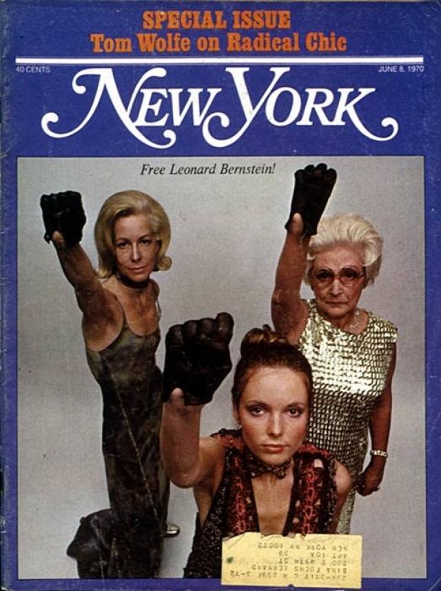 """New York, июнь 1970. Номер озаглавлен лозунгом """"Освободите Леонарда Бернштейна"""" - американский композитор и дирижер был арестован за поддержку протестного движения """"Черные пантеры""""."""
