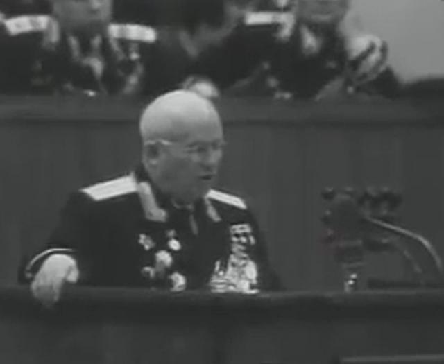 30 января о преступлении доложили Никите Хрущеву. Он распорядился дело засекретить, а национальность погибших не афишировать.