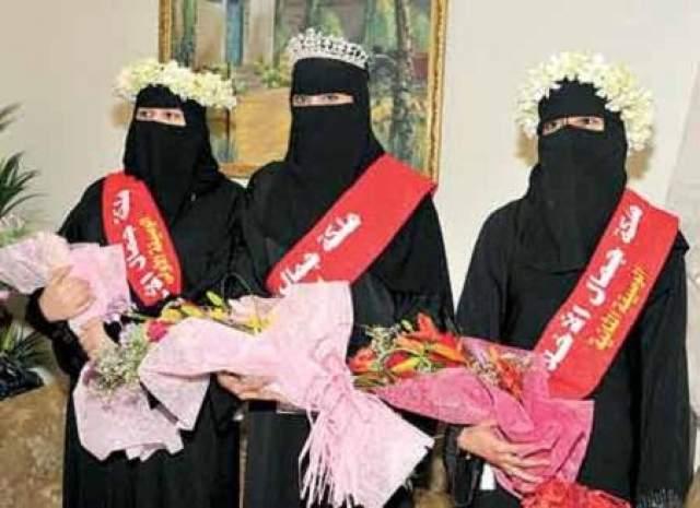 Мисс благоразумие Этот конкурс проводится ежегодно на Ближнем Востоке в Саудовской Аравии. В нем участвуют девушки с целью продемонстрировать красоту традиционного мусульманского воспитания.