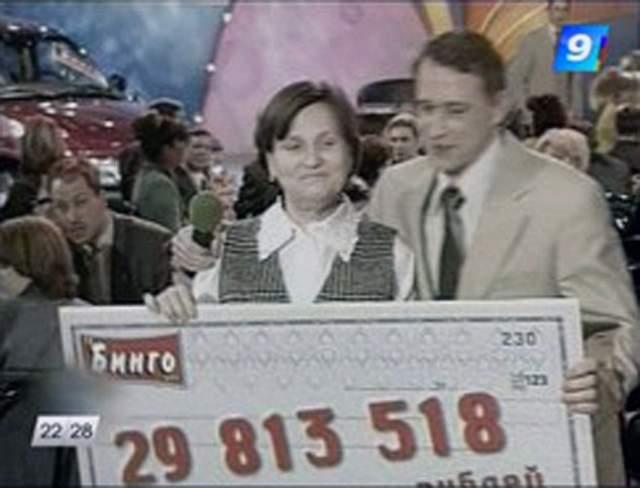 """Надежда и Рустем Мухаметзяновы, 29 млн рублей, """"Бинго-шоу"""", 2001 год. Семья выиграла в лотерею настолько внушительную сумму денег, что она просто обязана была изменить их жизнь в лучшую сторону. Но все случилось иначе."""