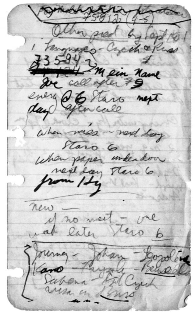 Десятилетия спустя рассекреченные материалы проекта «Венона» доказали участие Джулиуса в шпионаже, но вопросы о его вине в тех конкретных преступлениях, за которые он был осуждён, а также о вине Этель остаются неясными.