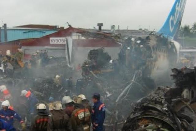 В результате катастрофы погибли 125 человек (120 пассажиров и 5 членов экипажа).