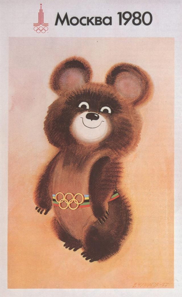 Нарисовал эскиз тогда еще молодой московский художник Виктор Чижиков. В Оргкомитете за медвежонка ему предложили 250 руб, тогда как в 1966 году в Англии автор талисмана чемпионата мира по футболу продал свой эскиз за 6 млн 700 тыс. фунтов стерлингов.