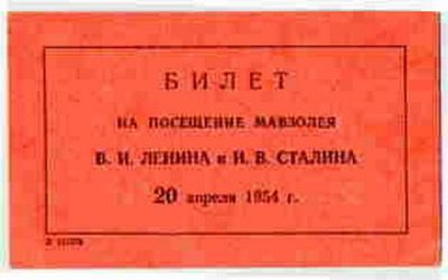 Стекло треснуло и осколки повредили кожу забальзамированного тела Ильича.