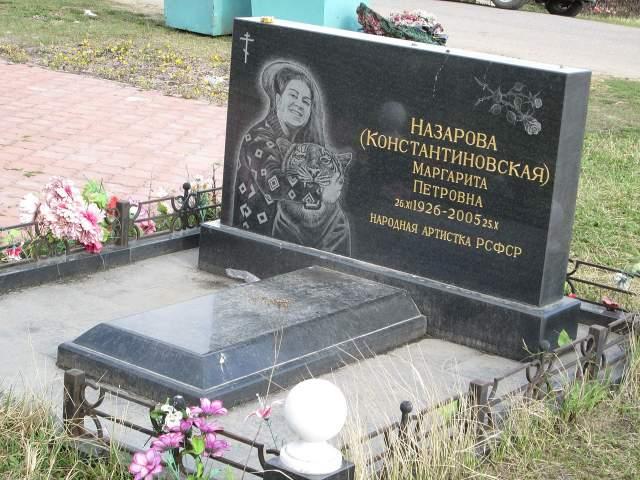 """Президент России Борис Ельцин тогда специальным указом назначил ей повышенную выплату, но гордая артистка отказалась от """"подачки"""" и 20 лет провела безвылазно в стенах жилья. Психика женщины расстроилось окончательно, и она перестала пускать к себе даже сына. Ее тело нашли в ее квартире спустя три дня после смерти. Назаровой было 79 лет."""