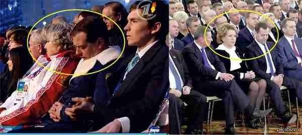 """""""Всем большой арктический привет. Ставьте себе будильник в разные места"""", - Медведев на заседании правительства РФ - Цензор.НЕТ 204"""