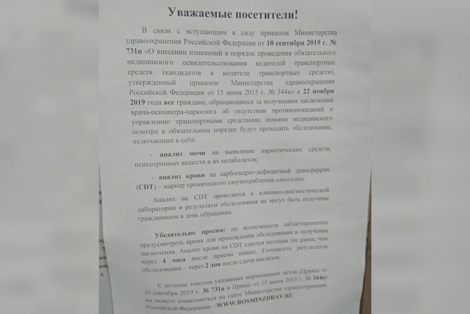Кредиты без справок о доходах и поручителей для всех регионов россии