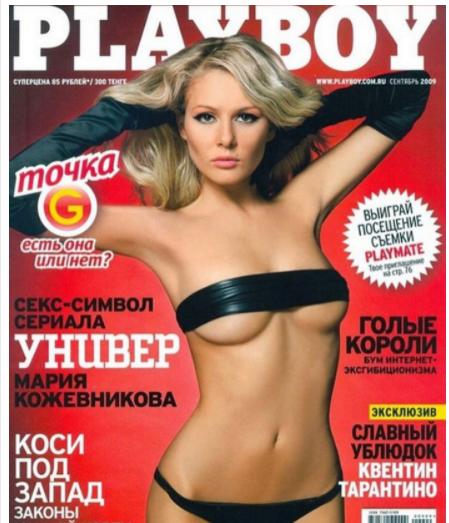 chpoknul-telku-pleyboy-video-rossiyskih-znamenitostey-fitnese-foto-figuri