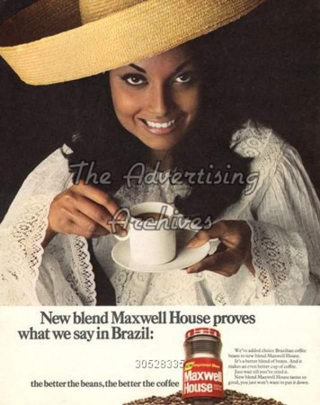 Кейн впервые увидел Шакиру Бакш по телевизору в рекламе кофе Maxwell House - она была одной из экзотических девушек, танцующих с корзиной кофейных зерен. Он настолько был восхищен красотой незнакомки, что моментально влюбился.