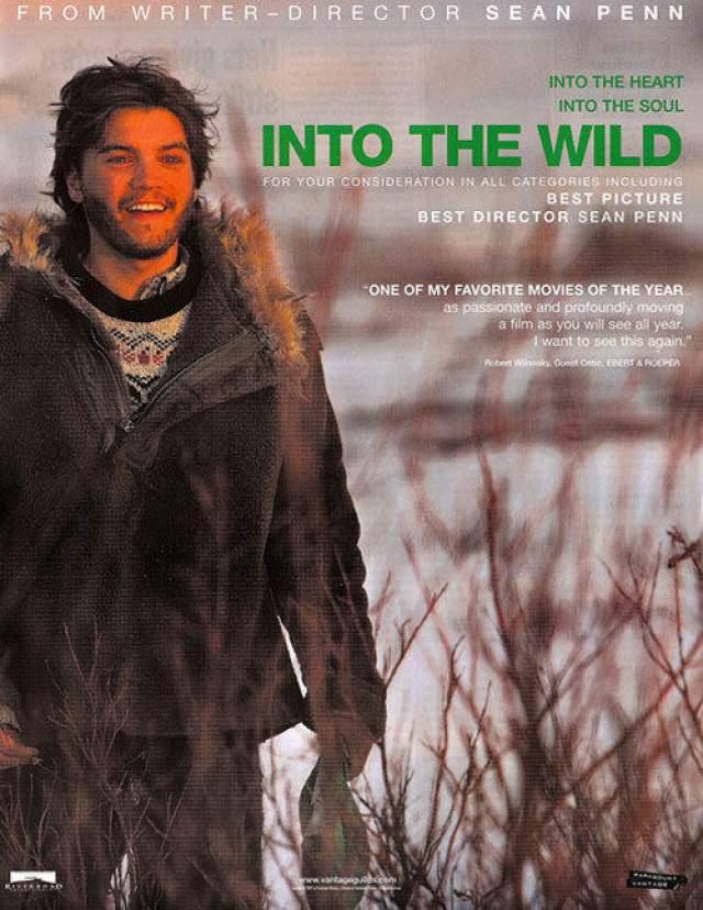 """По мотивам истории о нем была написана книга """"В диких условиях"""" и снята художественная кинокартина."""