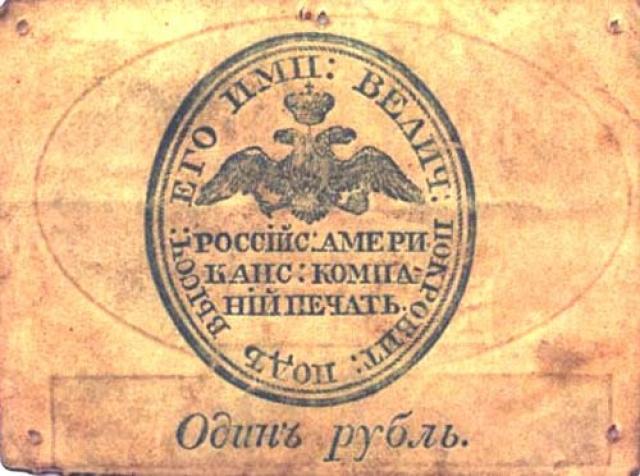 В 1799 году была создана Российско-Американская Компания, ставшая главным хозяином всех русских владений в Америке, получившая монопольные права на пушной промысел, торговлю и открытие новых земель в северо-восточной части