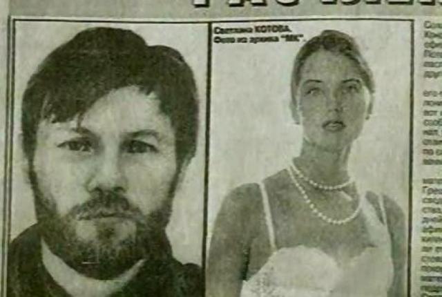 На следующий день на виллу ворвались вооруженные люди. 2 февраля 1997 года было Солоник был найден задушенным. Тело Светланы Котовой убийцы расчленили и убрали в чемодан, который был найден через три месяца в лесу.