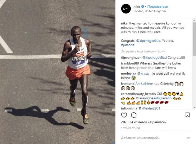 16 место: Nike. @nike, 77,2 млн. Постоянный контакт с аудиторией очень важен, поэтому аккаунт Nike в Instagram посвящен всему тому, что у обычного потребителя ассоциируется с миром спорта – профессионального, любительского, виртуального.