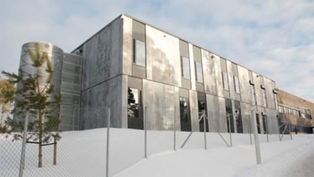 Halden Fengsel (Хальден, Норвегия). Количество заключенных: 248. Тип: закрытая, мужская.