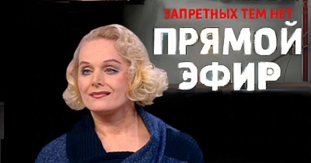 """""""Помню, сидим мы втроем: Нонна Викторовна, Володя и я, - за столом, на котором еще остатки пиршества, и я рыдаю. Он пытается отрицать: """"Да нет, что ты, не надо моих друзей чернить - это неправда"""", а Нонна кричит на него: """"Дурак, только она тебя может спасти - неужели не понимаешь?!""""."""
