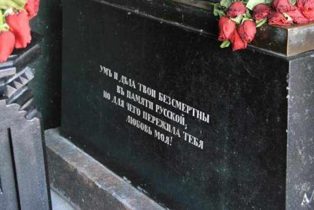 Российского драматурга убили в Тегеране 30 января 1829 года. Нина тогда была беременна и ждала супруга в Тавризе. 13 февраля мать уговорила девушку уехать в Тифлис, где было, по ее мнению, спокойнее - и только тогда Нина узнала о смерти мужа. У нее случились преждевременные роды, а малыш, которого назвали Александром, прожил всего час.