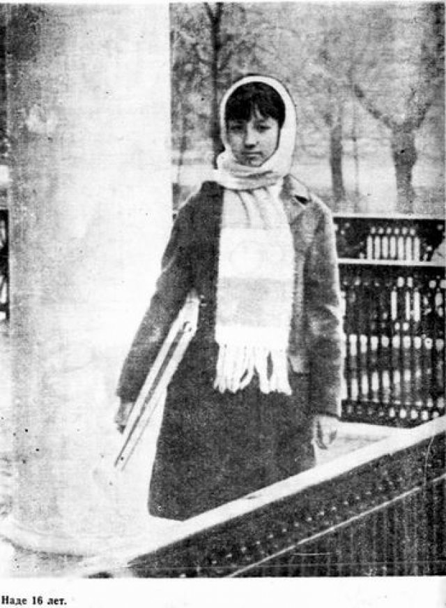 Юная художница скончалась 6 марта 1969 года в возрасте 17 лет в больнице из-за разрыва врожденной аневризмы сосуда головного мозга и последующего кровоизлияния в мозг.