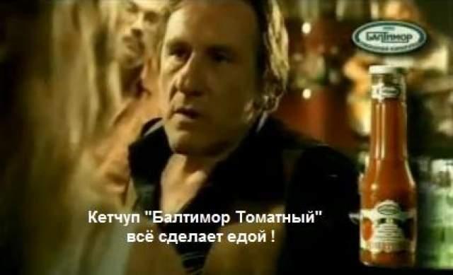 """При этом принимать подобные преодоления актер начал езе до получения российского гражданства. В 2006 году он дебютировал в рекламе кетчупа """"Балтимор""""."""