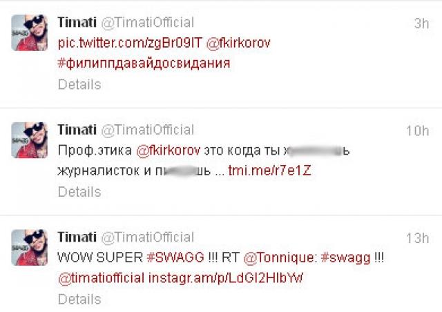 """Кирокоров указал исполнителю на то, что нужно иметь какую-то профессиональную этику и следить за словами: """"Ты кто такой, давай до свидания"""" – написал Тимати в своем твиттере в ответ на замечание Киркорова."""