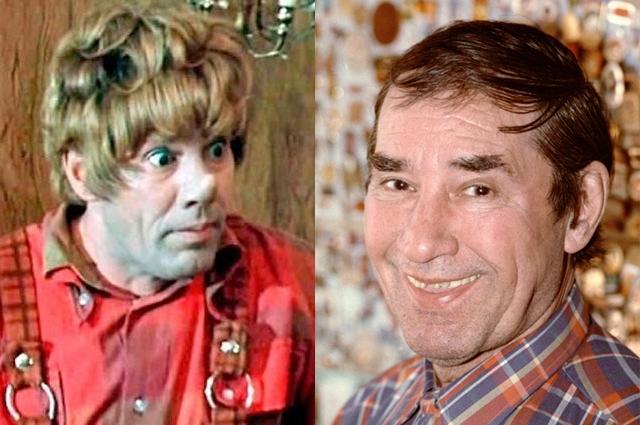 Спартак Мишулин. Актер скончался 17 июля 2005 года, на 79-м году жизни, от сердечной недостаточности.