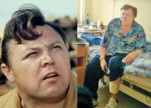 Вячеслав Невинный. В пожилом возрасте у актера обострился диабет: ему удалили стопу левой ноги из-за начавшейся гангрены, позже ампутировали и вторую ногу. 31 мая 2009 года актер скончался на 75-м году жизни.
