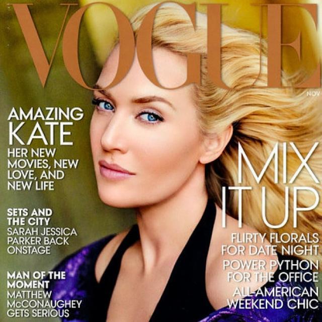 Ту же ошибку допустили и дизайнеры Vogue, обрабатывая фото Кейт Уинслет.