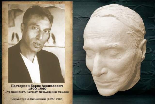 Борис Пастернак. Писатель умер от рака легкого в подмосковном Переделкино 30 мая 1960 года, на 71-м году жизни.