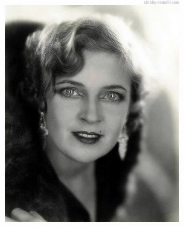 """Когда театр отправился в США, американскую публику покорила и """"Перикола"""", и Бакланова, а когда пришло время возвращаться на Родину, актриса никуда не поехала."""
