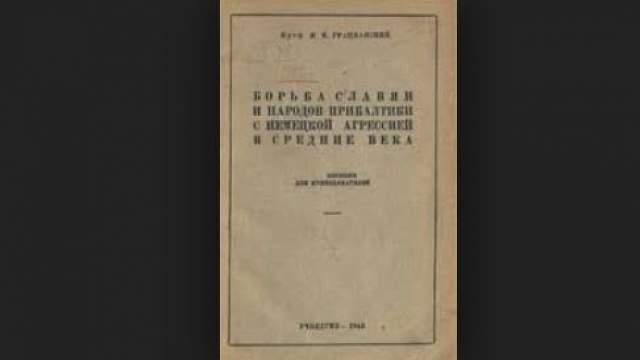 Ученый был убит двумя выстрелами 4 ноября 1945 года, когда шел от железнодорожной платформы Рассудово на свою дачу. Преступление та к и осталось нераскрытым.